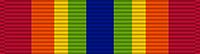 Medalla al Servicio Distinguido.png